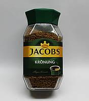 Кава розчинна Jacobs Kronung 200г