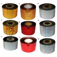 Фольга для ногтей цветная (рулон)