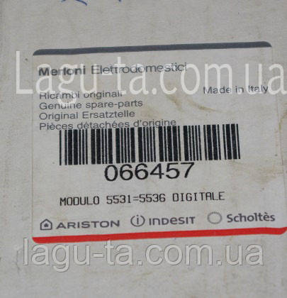 Модуль управления РЕМКО 5536 COD. 5531