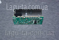 Модуль управления РЕМКО 5536 COD. 5531, фото 3