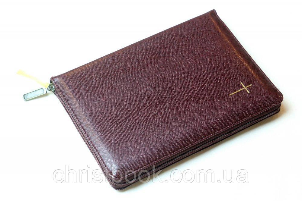 Библия арт. 11544_10