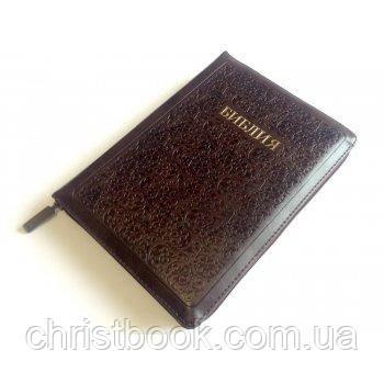 Библия арт. 11544_12