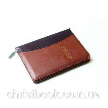 Библия арт. 11544_13