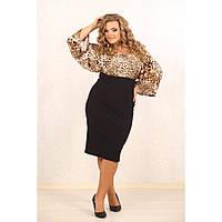 Платье с завышенной талией, рукава клеш, черная юбка, большого размера 50-70, батал, леопардовое