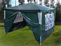 Раскладной павильон, садовый шатер, палатка, альтанка, тент 3x3 м