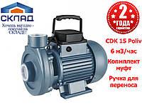 Насос для капельного полива Насосы+ СDK15 Poliv. 6 м3, 17 м, 600 Вт!