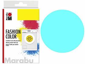 Барвник для тканин, Блакитний, 091, 30 г, Marabu