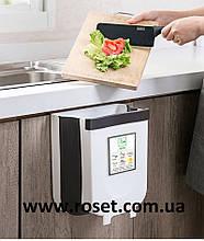 Складное відро для сміття на двері кухонної шафи Wet Garbage Container