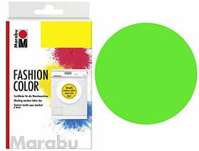 Барвник для тканин, Зелений лайм, 281, 30 г, Marabu
