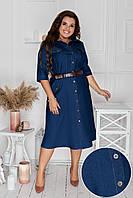 Стильное джинсове платье больших размеров
