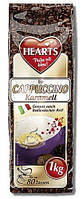 CAPPUCCINO HEARTS Karamell 1 kg