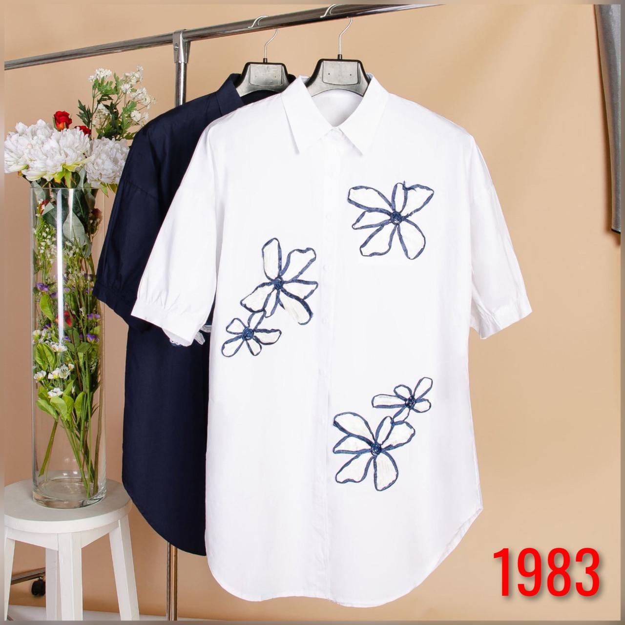 Модное платье рубашка в ромашкам  44-54 (в расцветках)