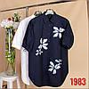 Модне плаття сорочка в ромашок 44-54 (в кольорах), фото 3