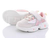 Спортивная обувь оптом Детские кроссовки 2020 оптом от фирмы CBT T(22-27)