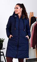 Куртка женская молодежная большого размера 856666 синий