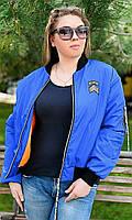 Бомбер женский молодежный большого размера 856680-1 синий
