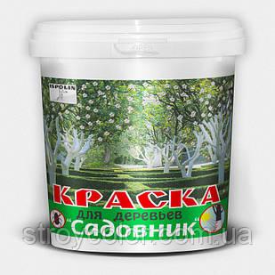 Краска акриловая для деревьев Садовник Ispolin 1л (Садовая побелка)