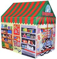 Детская игровая палатка Ecotoys Магазин шатер, домик, фото 1