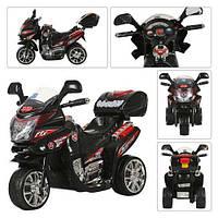 Детский мотоцикл M 0565 электрический, звук, свет