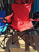 Стілець-крісло для відпочинку рибацький (склад 1 шт*синій)