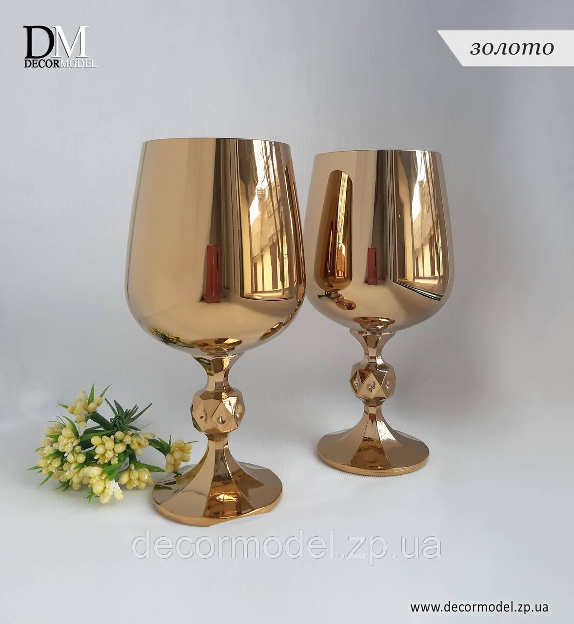 Набор бокалов для вина Bohemia Sterna 340 ml (цвет: ЗОЛОТО)
