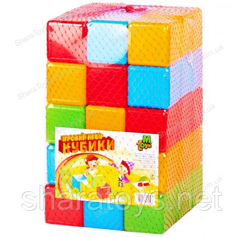 Кубики цветные 45 штук
