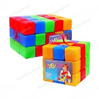 Кубики цветные 27 штук