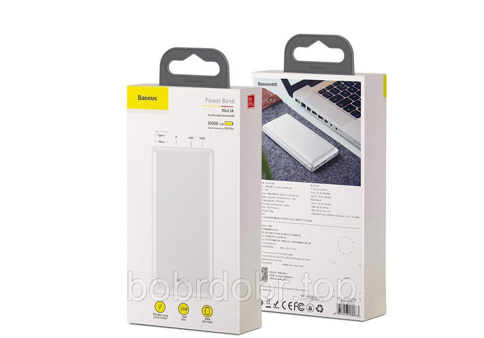 ПоверБанк - PowerBank Baseus 30000 mAh 15W ( X30 | PPJAN-C02 ) | Белый