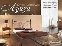 Кровать металлическая Луиза  Loft Металл-Дизайн