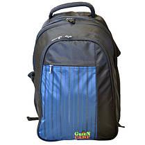 Рюкзак-пикник  GREEN CAMP 6чел 25л, фото 3