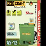 Опрыскиватель Procraft  AS-12, фото 2
