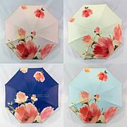 """Маленький """"fashion umbrella"""" с двойной тканью и обратным сложение от фирмы """"Ansu""""."""