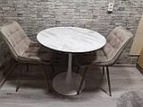 Обеденный мягкий стул N-45 капучино велюр (бесплатная доставка), фото 7