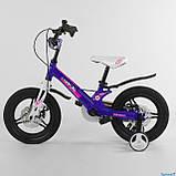 Велосипед детский Corso Magnesium MG-77218 ,магниевая рама,дисковые тормоза,литые диски, колеса 14 дюймов, фото 2