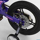 Велосипед детский Corso Magnesium MG-77218 ,магниевая рама,дисковые тормоза,литые диски, колеса 14 дюймов, фото 5