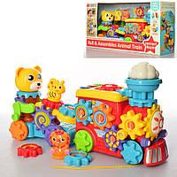 Деткая игрушка игра-каталка Bambi 35864 развивающая и обучающая игрушка
