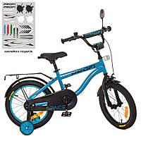 Велосипед детский PROF1 16д. SY16151 (1шт)Space,изумруд,свет,звонок,зерк.,доп.колеса