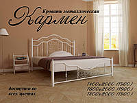 Кровать металлическая Кармен  Loft Металл-Дизайн