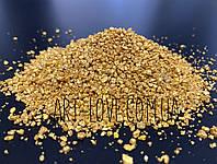 Песок Золотой  2