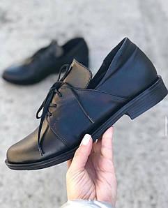 Женские туфли кожаные весна/осень черные Mkrafvt 1220