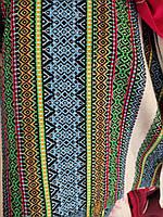 Рушникова тканина кольорова