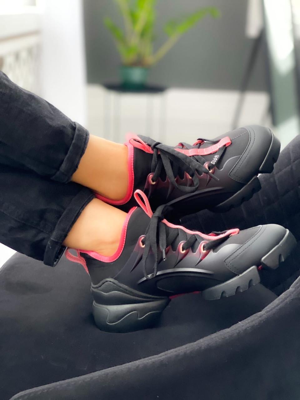 Стильные женские кроссовки Dior black pink