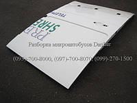 Дверь боковая левая сдвижная на Опель Мовано III 10- 2.3 cdti Б/У