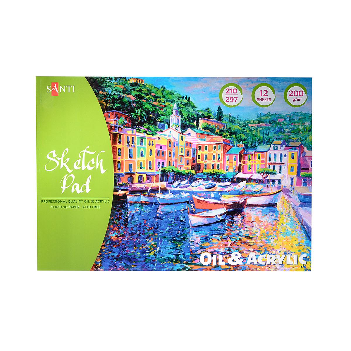Альбом для эскизов Santi масляными и акриловыми красками, 200 г/м2, А4 , 12 л.