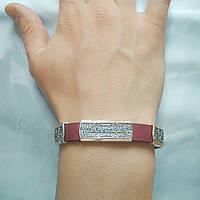 """Браслет на руку """"Спаси и Сохрани"""" шкіряний зі срібними з золотом пластинами в різних кольорах"""
