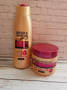 Шампунь и маска для восстановления волос.Новая формула с геарулоновой кислотой и кератином Испания. Deliplus.