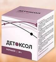 Детоксол - для детоксикації організму, фото 1