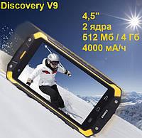 """Смартфон Discovery V9 GuoPhone V9 (4.5"""" ips 960x540, 4000 мА/h, 512 Mb/4Gb)"""
