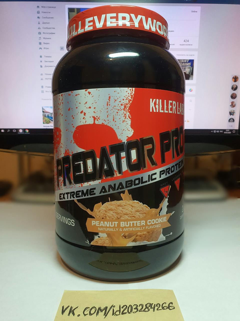 Протеин, Killer Labz Predator Pro 907г