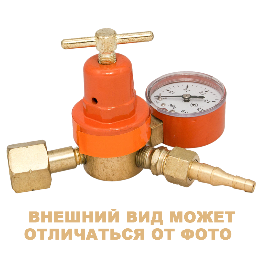 Редуктор пропановый БПО-5 с манометром